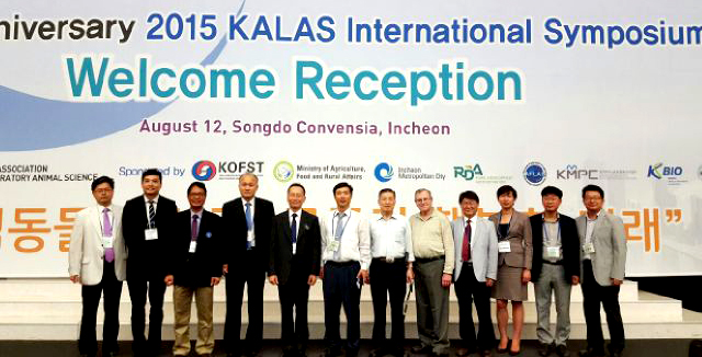 International Symposium of KALAS