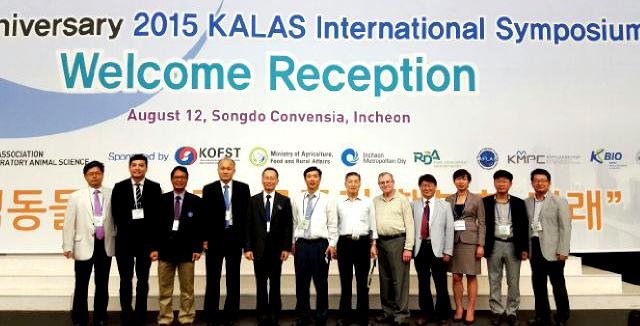 International Symposium of KALAS